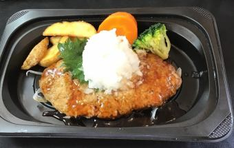 ハンバーグ弁当(おろし)[ライス付※大盛り+50円]