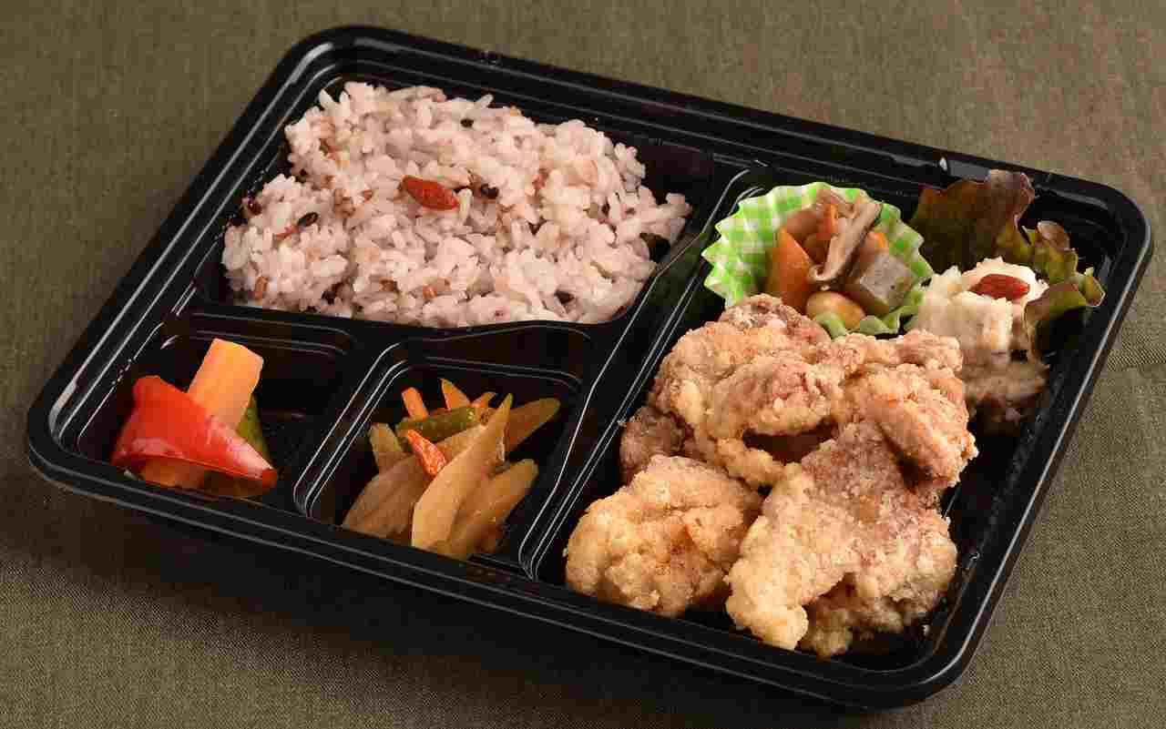 お弁当 唐揚げ&前菜3種&十穀米
